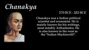 leadership qualities - Chanakya - arthashastra