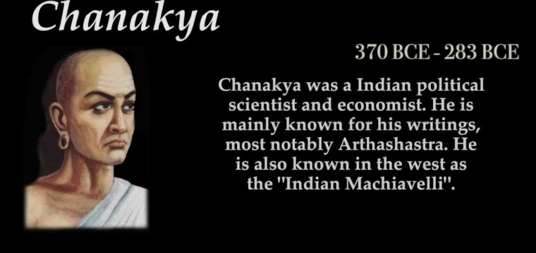 Top Five Leadership Lessons from Chanakya's Arthashastra
